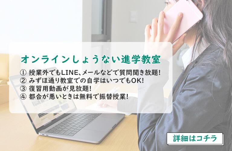 オンライン動画