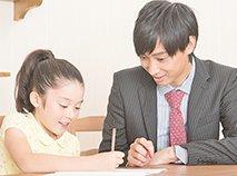 塾・教室の紹介